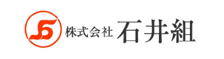 株式会社石井組