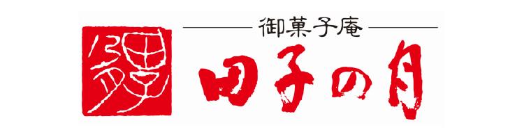 株式会社田子の月